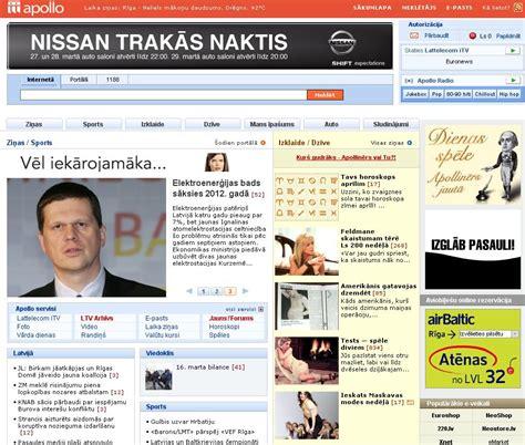 apollo.lv ziņas+ reklāma - BALTAIS RUNCIS