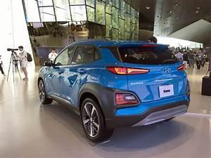 Hyundai Kona Kofferraum : hyundai kona suv 2017 erste bilder hyundai kona os ~ Kayakingforconservation.com Haus und Dekorationen