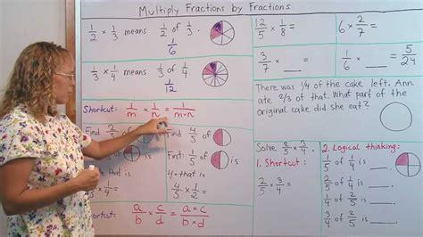 multiply  fraction   fraction