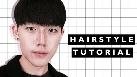korean hairstyle tutorial brute choi youtube
