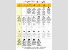 October 2013 New Jersey Telugu Calendar PDF in Telugu, New