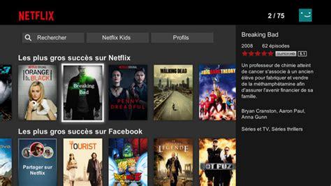 tv avec netflix intégré tout savoir sur l option netflix avec sfr