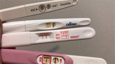 妊娠 検査 薬 いつから 計算