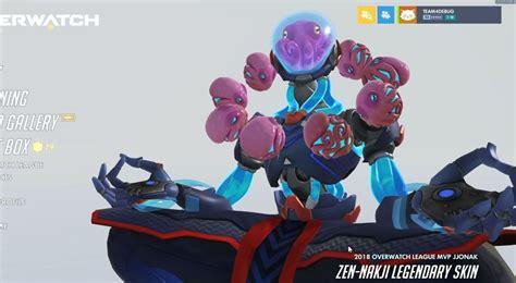 overwatch skin octopus pro zenyatta tribute player jjonak themed mvp league animal