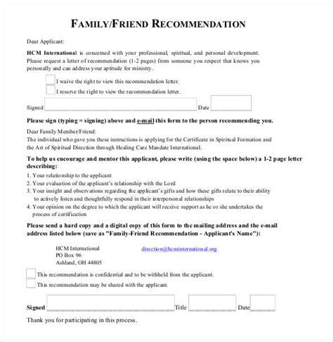 friend recommendation letters