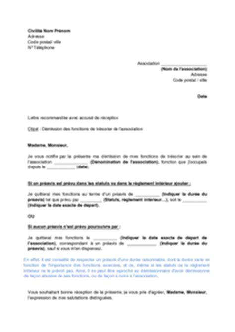 demission du bureau d une association loi 1901 exemple gratuit de lettre démission trésorier une
