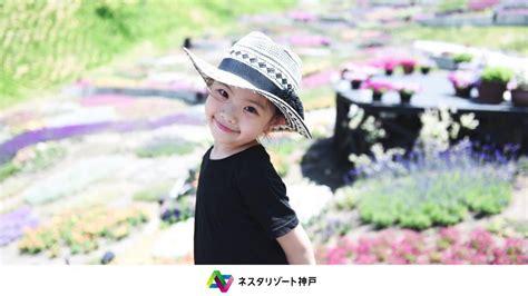 ネスタ リゾート 神戸 cm