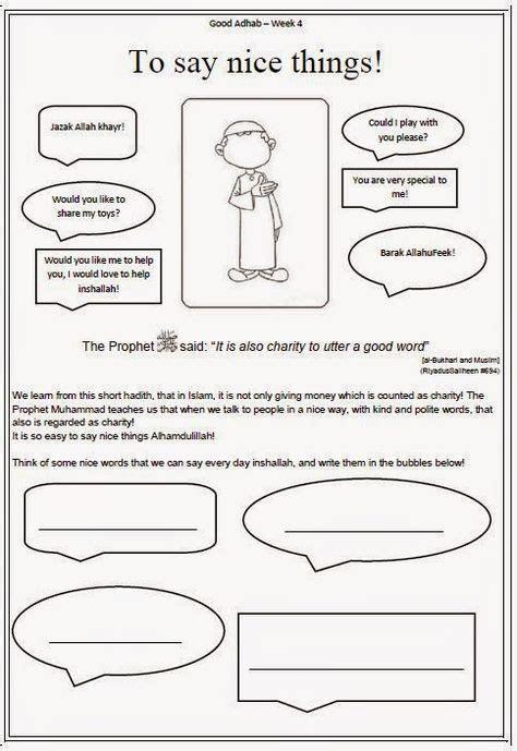imans home school  images islamic kids activities