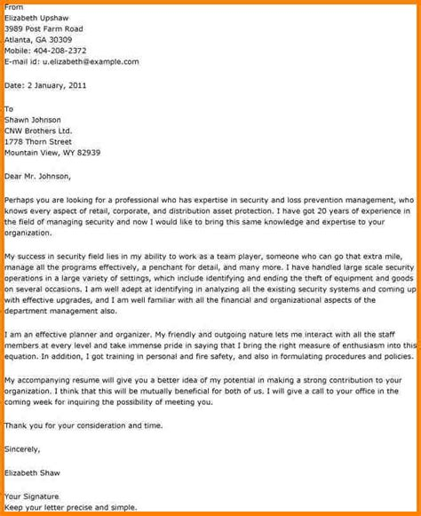 cover letter for security resume 10 letter to manager for monthly bills template