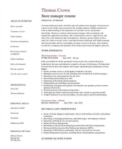 store manager resume    word documents