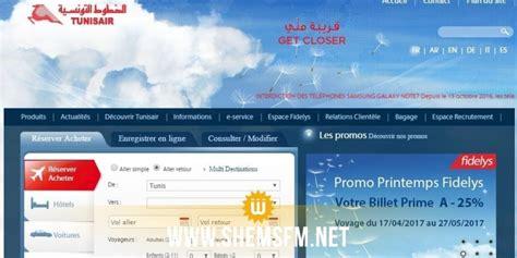 Tunisair Réalise Le Meilleur
