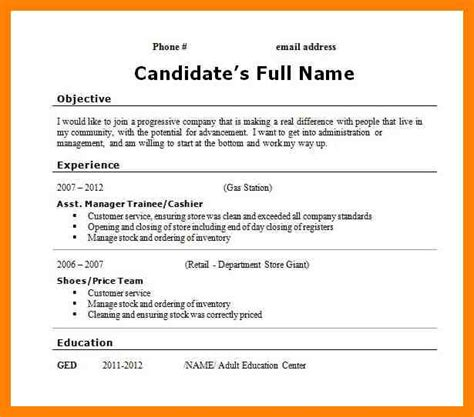 7 high school diploma resume writing a memo