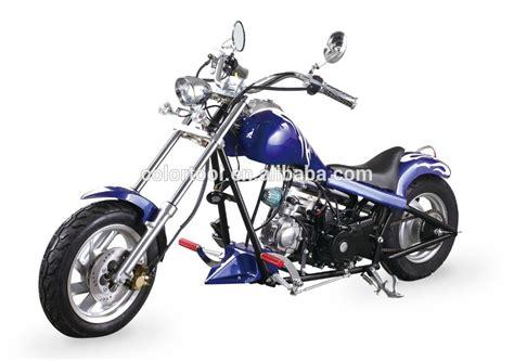 Buy Cheap Chopper Motorcycle