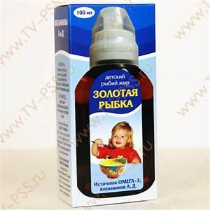 Препараты витаминов группы при псориазе