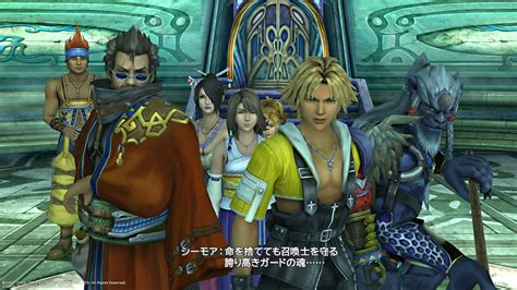 Final Fantasy X & X-2 HD Remaster for PS4 dated May 12th ...