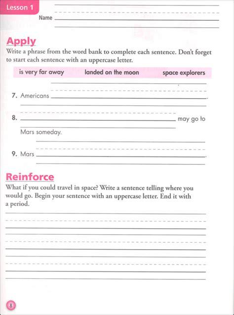 zaner bloser gum grade 2 student edition 060104 details