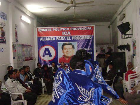 Reunión con el Comite Politico Provincial de ICA Sabado