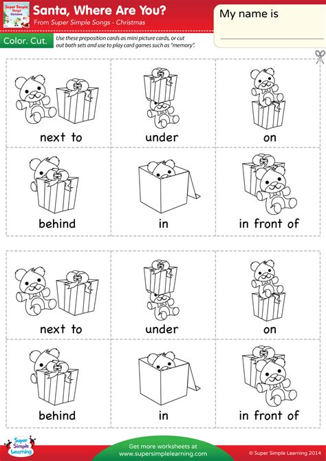 santa    worksheet prepositions  place