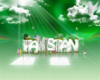 Pakistan Land Wallpapers 14th August