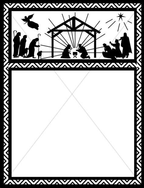 Christian Christmas Borders, Christmas Border Clipart
