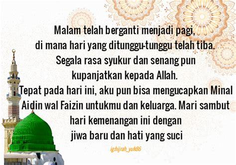 dp gambar kata kata ucapan selamat hari raya idul fitri al waqiah  ar rahman