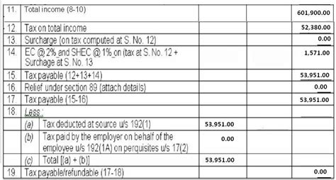 income tax section 16 how to claim deductions not accounted by the employer