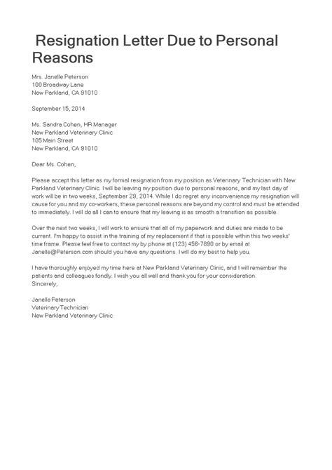 免费 Due to Personal Reason Resignation Letter | 样本文件在 allbusinesstemplates.com