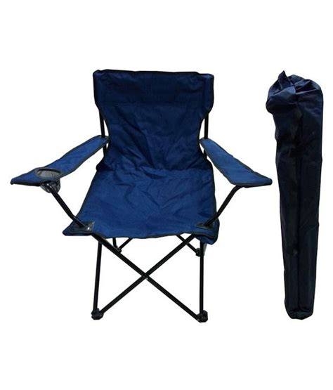 kawachi folding portable chair buy at best price