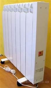 Radiateur à Accumulation Castorama : radiateur electrique a infrarouge devis artisans dijon le tampon reims soci t xsmibz ~ Melissatoandfro.com Idées de Décoration