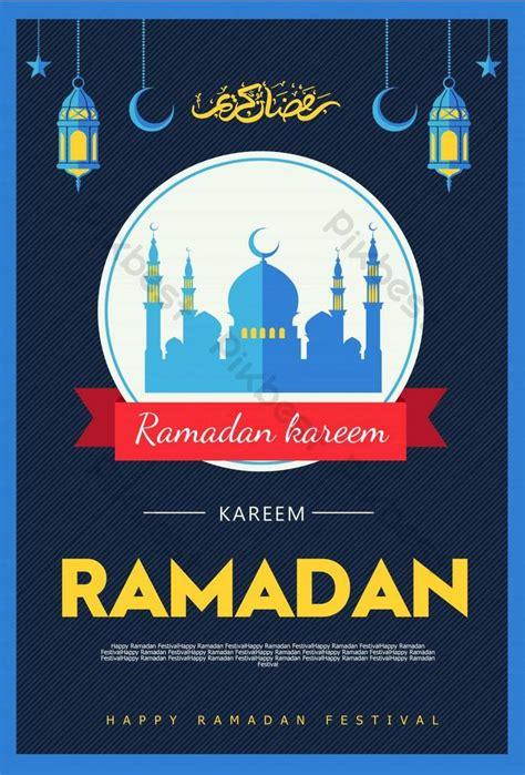 Kamu bisa cek satu per satu. blue simple style ramadan poster design psd free download pikbest lihat