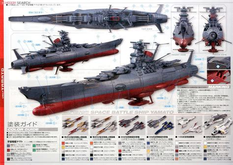 siege edf tiles or studs space battleship yamato by eínon