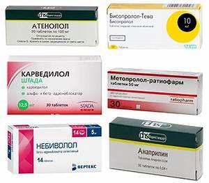 Список лекарств от давления повышенного на букву с