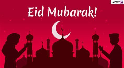 Eid Mubarak 2020 Wishes & Eid al-Fitr 1441 AH Images: Send ...