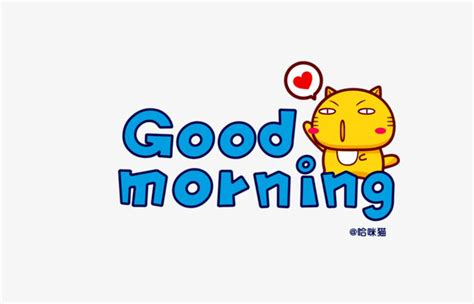 Morning Clipart Goodmorning Cat Cat Clipart Goodmorning Png Image