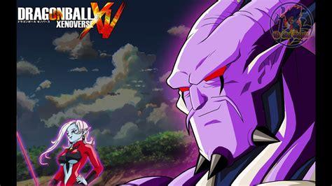 Dragon Ball Xenoverse Demigra Revealed Scan Youtube