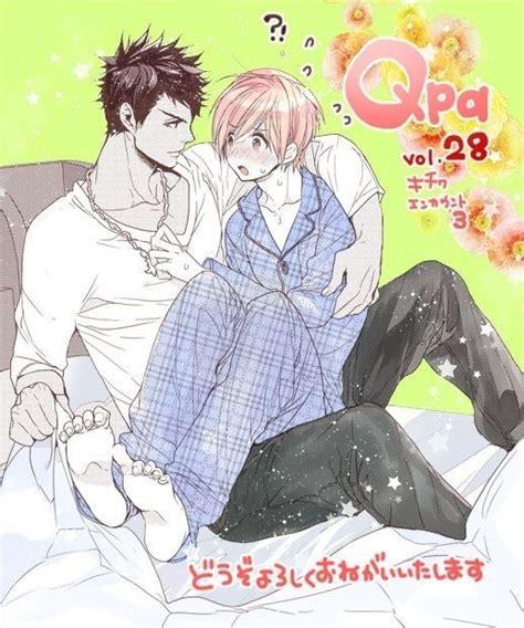 kichiku encounter satou takuya  abe atsushi mangas