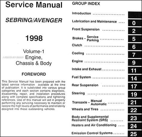 service manuals schematics 1996 dodge avenger security system 1998 chrysler sebring dodge avenger repair shop manual original 2 volume set
