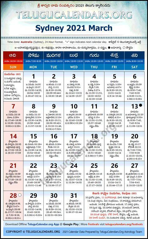 sydney telugu calendars  march