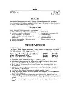 entry level retail resume template