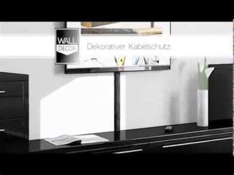 kabelkanal wall decor design tv kabelschacht