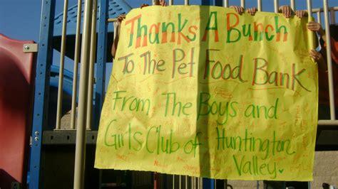 community  pet food bank
