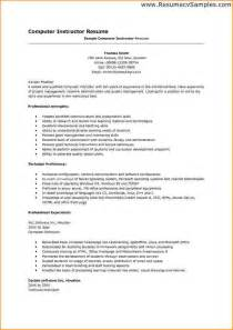 doctors resumes 7 how to list software skills on resume bibliography format