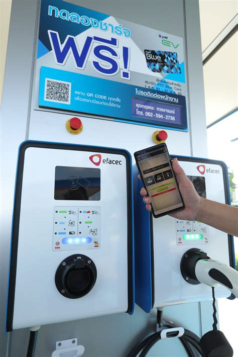 Ptt station, an application that assist you finding ptt station gas stations ngv stations café amazon including jiffy throughout the country quickly and precisely. PTT EV Charging Station เปิดให้บริการฟรี! 14 สาขาทั่วประเทศ