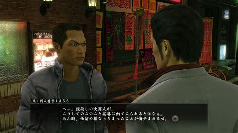psps exclusive yakuza kiwamis screenshots show side