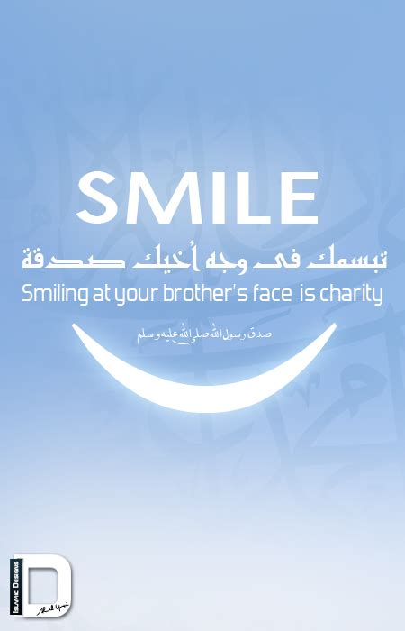 smile by design smile by islamicdesignz on deviantart