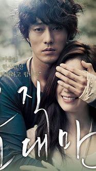 Always (Korean Movie - 2011) - 오직 그대만 @ HanCinema :: The ...
