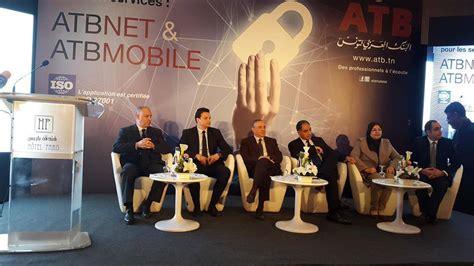 atb première banque en tunisie certifiée iso 27001 kapitalis