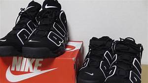Nike Air More Uptempo Fake YouTube