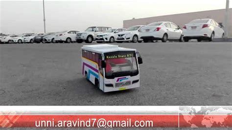 ksrtc bus model aravind youtube