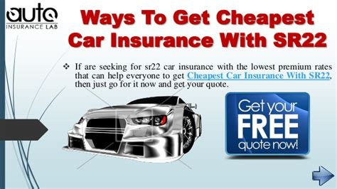 find  cheapest car insurance  sr    prices